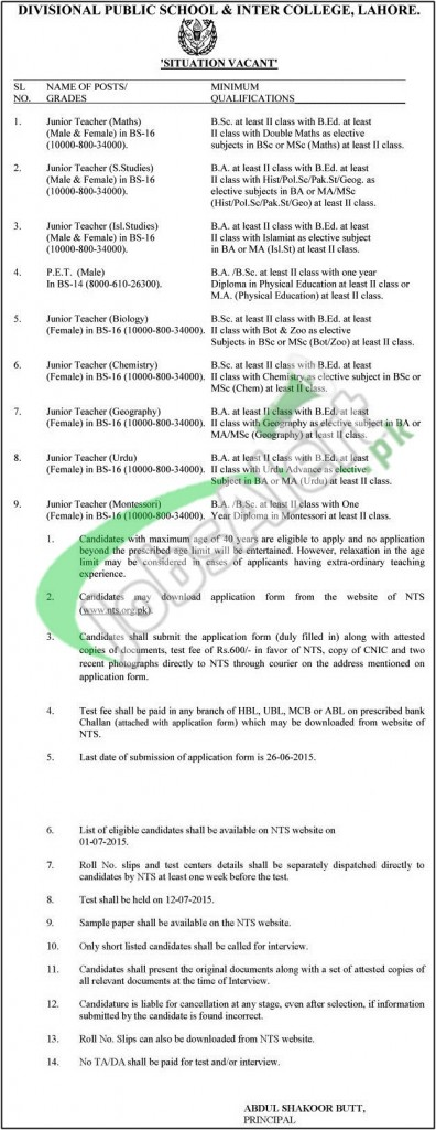 DPS School & Inter College Lahore Junior Teacher Jobs 2015