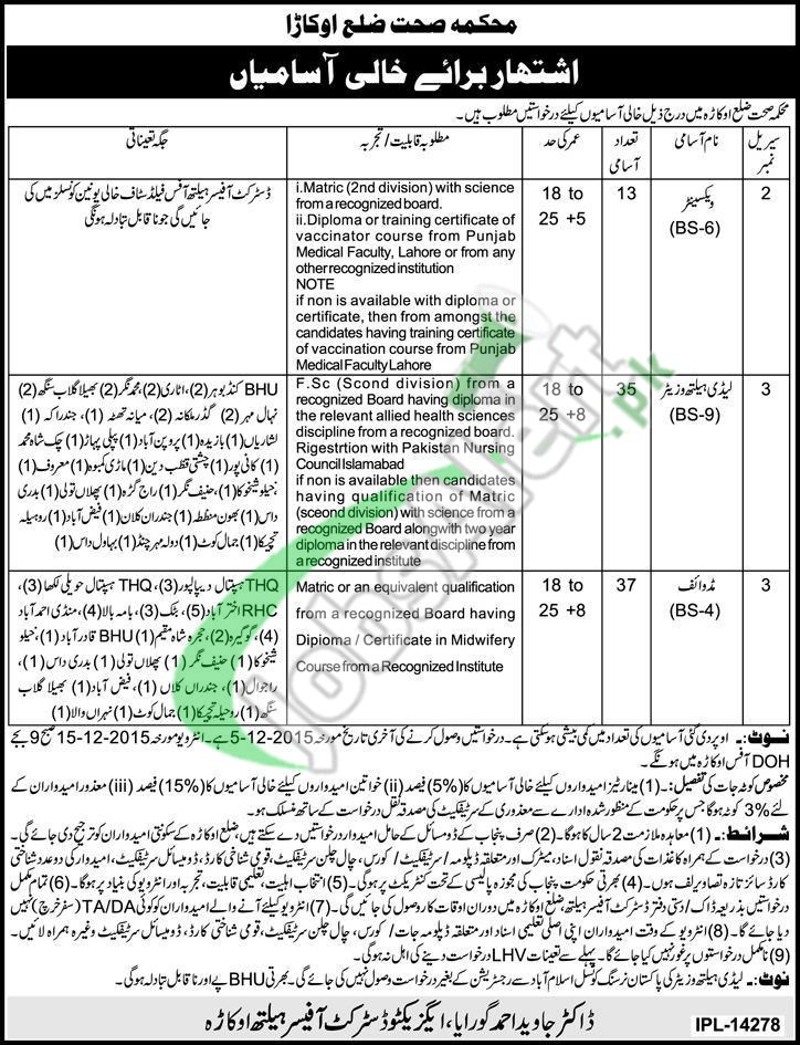 Health Department Okara Jobs 2015 Lady Health Visitor