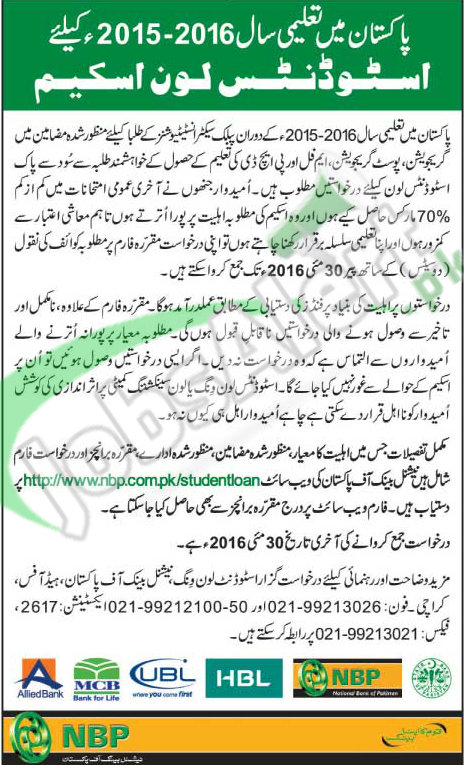 www.nbp.com.pk/studentloan 2018 Application Form Latest ...