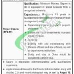 Institute of Strategic Studies Islamabad Jobs