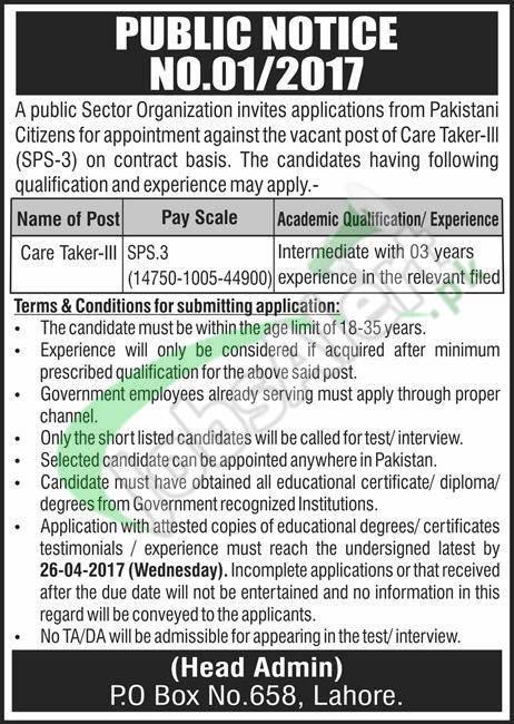 Image Result For Application Form For Lecturer Job