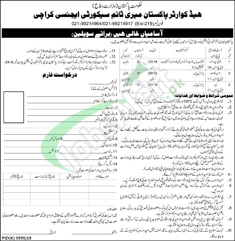 Pakistan Maritime Security Agency Jobs 2020 Application