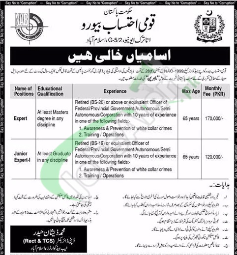 NAB Islamabad Application Form Download Online 2017 Latest