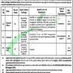 PO Box 13005 Lahore Jobs