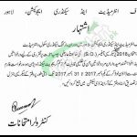 BISE Lahore Board Jobs