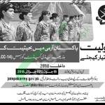 Lady Cadet Course 2018