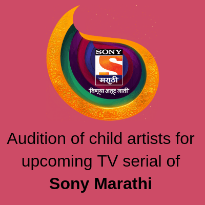 Audition of child artists for upcoming TV serial of Sony Marathi