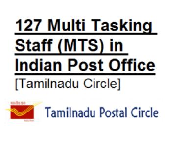 mts post office tamilnadu