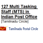 127 MTS in Indian Post (Tamilnadu Circle) 2018