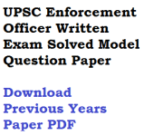 epfo upsc enforcement officer accounts eo ao previous years solved model qyestion paper download mcq sample practice questions