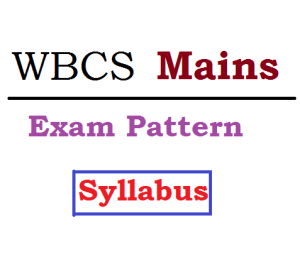 wbcs main exam pattern syllabus