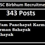 DLSC Birbhum Recruitment 2018 Gram Panchayat Karmee Vacancy