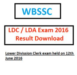 wbssc ldc 2016 exam result written test part 2 result merit list download