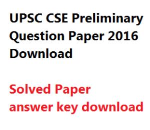upsc cse prelims 2016 paper download answer key civil service