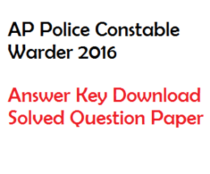 ap police constable warder solved question paper download answer key 2016 solution