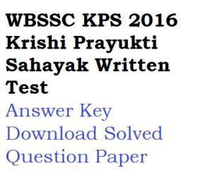 wbssc kps answer key download 2016 solved question paper krshi prayukti sahayak pdf