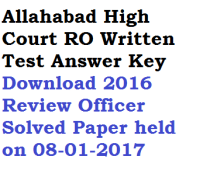 allahabad high court ro review officer answer key download 2016 08-01-2017 8th january ahc solved question paper solution