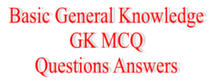 basic general knowledge gk mcq questions answers multiple choice practice quiz sample series