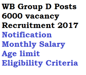 wb group d wbgdrb 2017 notification 6000 vacancy download west bengal recruitment gr posts age limit salary monthly eligibility