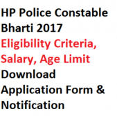 hp police bharti constable recruitment 2017 notification download application form apply online eligibility criteria minimum qualification requirement himachal pradesh