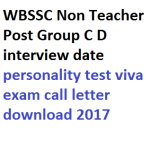WBSSC Group C D Counselling Date 2018 Schedule Joining Call Letter RLST Download