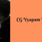 CG Vyapam RHEO Answer Key 2018 Download Solution 13 August