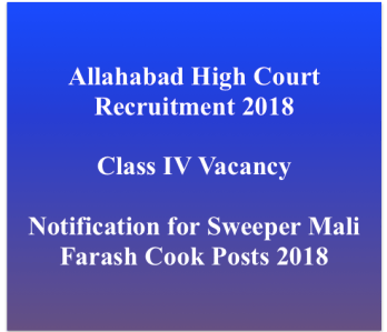 allahabad high court recruitment 2018 class iv 4 cook posts mali sweeper farash application form download ahc allahabad hc vacancy notification