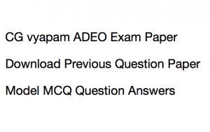 cg vyapam adeo previous years question paper download pdf assistant development extension officer model practice set mcq with answer key