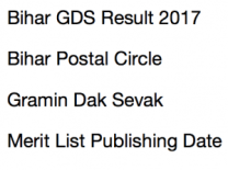 bihar gds result 2017 2018 gramin dak sevak merit list bihar postal circle publishing date expected cut off marks chance calculation