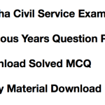 OPSC Civil Service Previous Years Question Paper Solved PDF Download