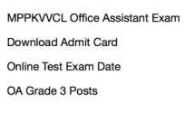 mppkvvcl office assistant admit card 2017 2018 download exam date online test cbt computer based hall ticket exam date oa grade 2