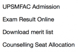 upsmfac merit list result 2017 2018 counselling seat allotment allocation paramedical admission online 1st 2nd third second first 3rd