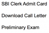 sbi clerk admit card 2018 exam date hall ticket call letter preliminary exam pre mains state bank of india