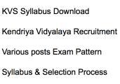kvs syllabus 2018 ldc lower division clerk exam pattern download pdf solved selection process kendriya vidyalaya sangathan