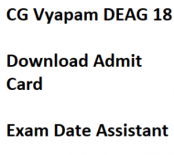 cg vyapam assistant admit card 2018 download deo data entry operator exam date hall ticket chhattisgarh deag18