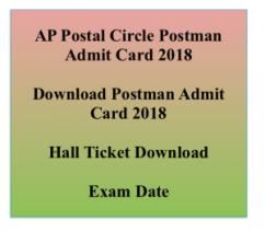 ap postman admit card 2018 hall ticket download exam date written test appost.in andhra pradesh written test exam date