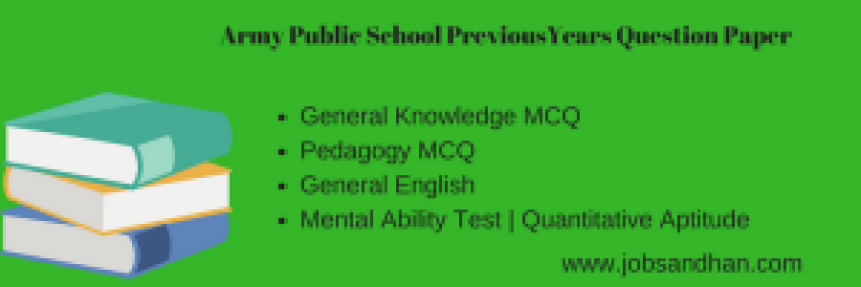 army public school previous year model question paper download
