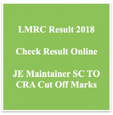 lmrc result 2018 merit list cut off marks lucknow merit list expected cut off marks junior engineer je scto cra