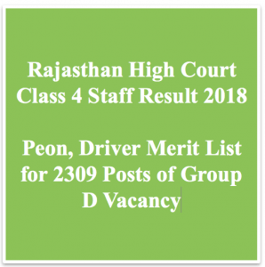 rajasthan high court class 4 result 2018 merit list group d grade 4 4th IV Class staff peon office driver cut off marks expected