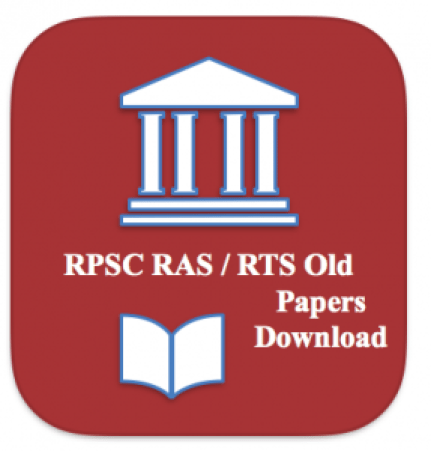 rpsc ras previous papers download rajasthan administrative service old question paper solved download pdf previous years