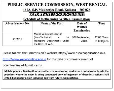 wbpsc mvi admit card 2018 download west bengal motor vehicle inspector exam date 2018 written test exam schedule