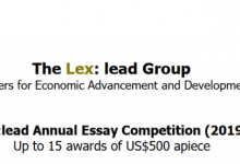 Photo of Contest for Lex:lead Essay Competition 2019 for Students in Developing Countries ($USD7,500 Prize)