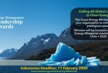 Photo of Energy Management Leadership Awards 2020 for Global Leaders in Clean Energy