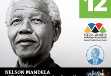 Photo of 12th Nelson Mandela World Human Rights Moot Court Competition 2020
