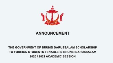 Photo of Government of ​Brunei Darussalam Scholarships 2020/2021