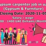 Gypsum carpenter job in uae (Gypsum & Furniture),gypsum carpenter job description, gypsum carpenter cv, gypsum board carpenter job description, gypsum carpenter interview, gypsum carpenter job india, singapore gypsum carpenter job, gypsum carpenter job kuwait, gypsum carpenter duties and responsibilities,