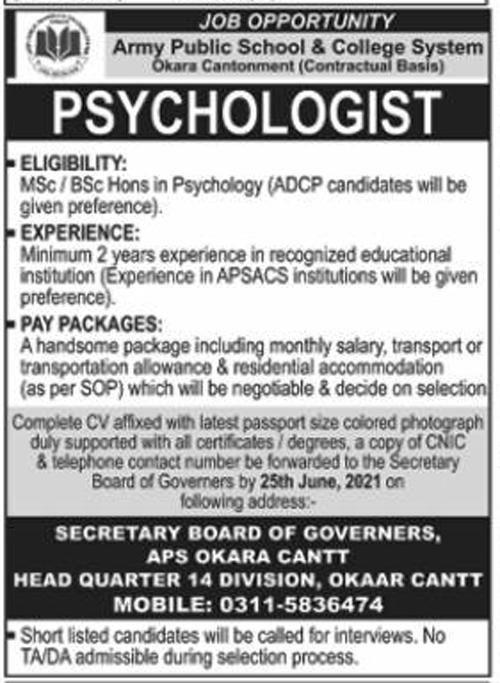 Army Public School & College Okara Jobs 2021