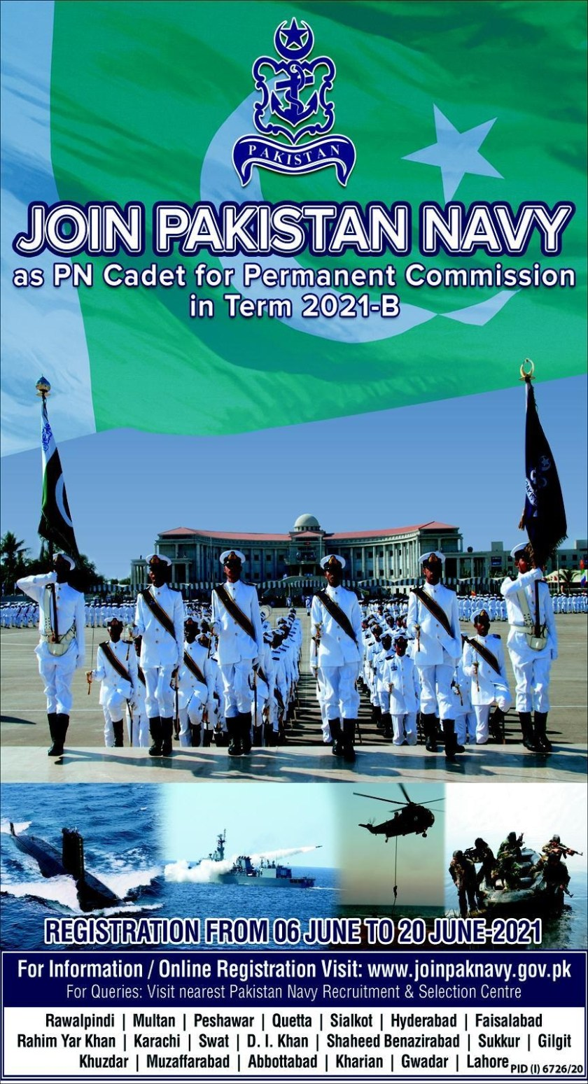 Join Pak Navy Jobs as PN Cadet for Permanent Commission B-2021