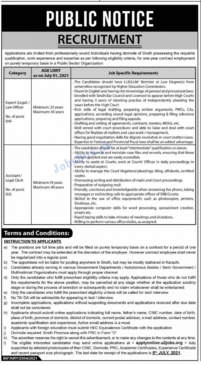 Public Sector Organization Karachi Jobs 2021 – Applyonline.u2jobs.org