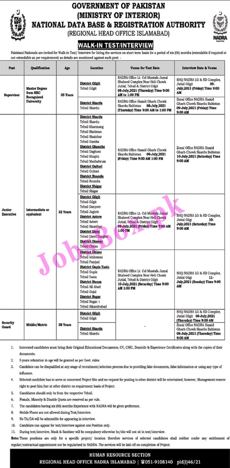 NADRA Gilgit Baltistan Jobs 2021 Latest Recruitment
